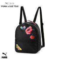 Puma x Sue Tsai Backpack Bag (076662-01) x6: £16.95